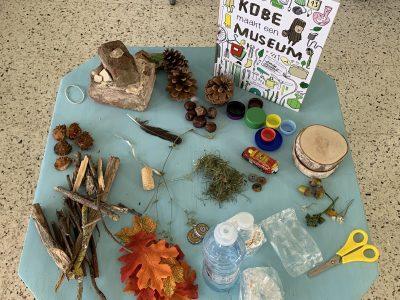 Foto's Kobe maakt een museum